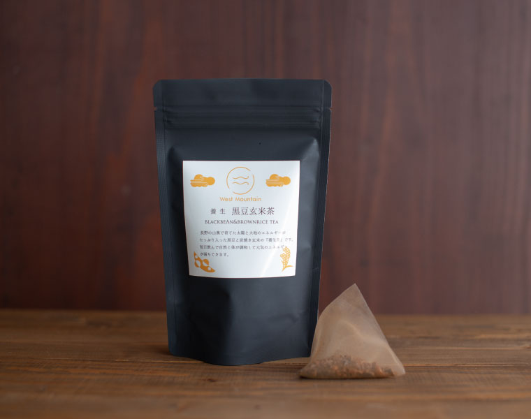 West Mountain養生黒豆玄米茶(プレーン)10パック入り