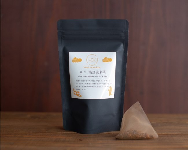 West Mountain養生黒豆玄米茶プレーン